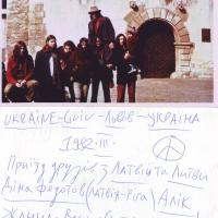 5_Urbonas_su_Vaciu_lvove_1982_.jpg