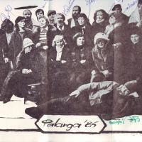 1986_parodos_Palangoje_plakatasjpg.jpg