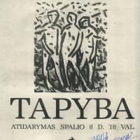 1993_10_08_Audriaus_Jankausko_paroda_Baroti_galerijoje_plakatas.jpg